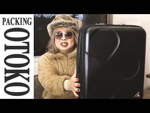 【TRAVEL PACKING】音子のパッキング方法とマストアイテム【初公開】
