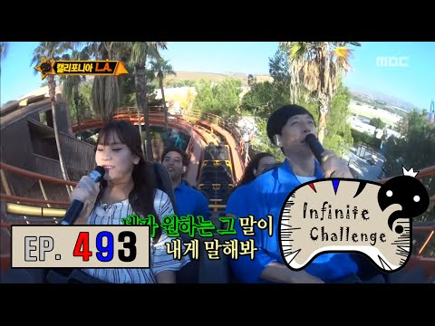[Infinite Challenge] 무한도전 - Jae Suk and Um Ji win first place 20160813