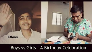 Boys vs Girls - A Birthday Celebration | ReelCuts | #Jump cuts