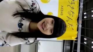 2017年11月5日個別握手会@パシフィコ横浜 荻野由佳第2部 1S動画.