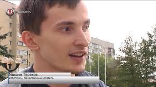 Тамбовчане дали оценку фильму «Временные трудности»