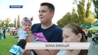 День. Новости TV5 11.06.16.Фан-зона в Запорожье