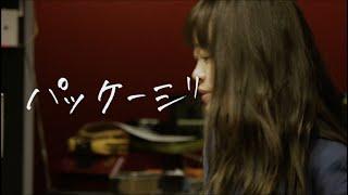 2016.01.20 → 2020.02.05 / NakamuraEmi