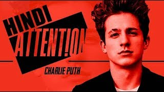 Attention Hindi   Charlie Puth   Hindi Cover Series E12