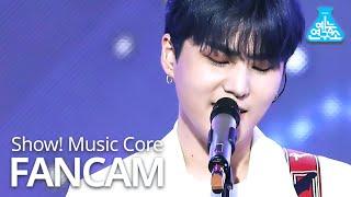 [예능연구소] DAY6 영케이 직캠 '파도가 끝나는 곳까지' (DAY6(Even of Day) Young K FanCam) @Show!MusicCore 200912