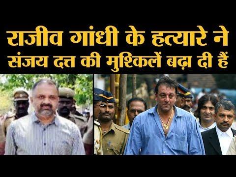 Sanjay Dutt से जुड़ी जानकारियां Rajiv Gandhi Killer Perarivalan ने इकट्ठा कीं वो सामने आ गईं।