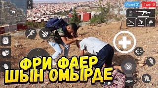 ФРИ ФАЕР ШЫН ОМИРДЕ 1 СЕРИЯ КАЗАКША КИНО