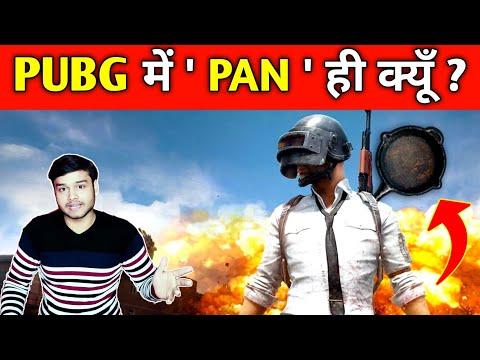 20 PUBG Facts | PUBG खेलने वाले इस वीडियो को जरूर देखें | must watch 7 // Mortal