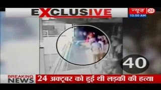 gurgaon stalker stabs and kills woman at mg road metro station