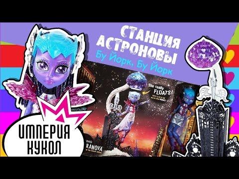 Эквестрии мультик мультфильм про карусель бесплатно Смотреть