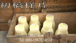 automatic royal jelly collecting machine