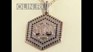 видео Подвески и кулоны серебряные, знаки зодиака