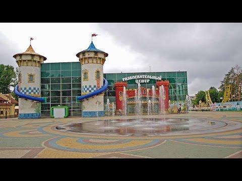 Парк Горького в Харькове, парк аттракционов