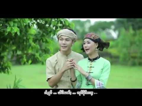 MV. เพลงไทยใหญ่ เพลงไตย เพราะๆ Shan / Tai Song တꨯး  ရွမ္း