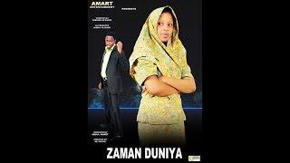 Download Video Zaman Duniya 3&4 LATEST HAUSA FILMS 2017 MP3 3GP MP4
