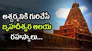 Top 5 Interesting Facts About Indian temples Which you Don t Know | We support you