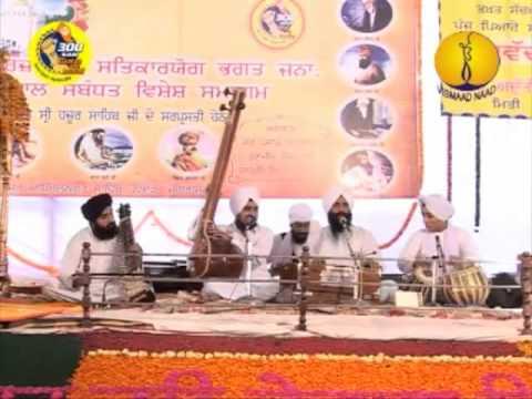 300 Sala  AGSS 2008 : Dr Alankar Singh Ji