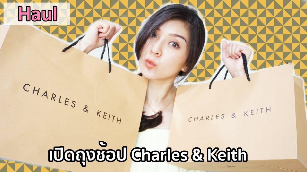 Haul: เปิดถุงช้อปปิ้ง Charles \u0026 Keith | Orangina Beauty