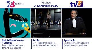 7/8 Culture. Emission du mardi 7 janvier 2020