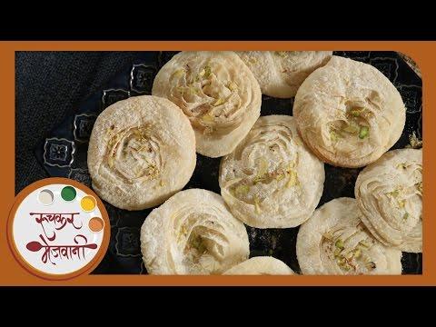 Chirote Recipe | Diwali Faral | Authentic Maharashtrian Sweet | Recipe by Archana in Marathi