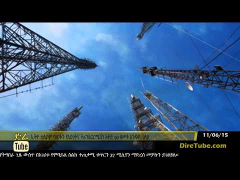 DireTube News - Ethio Telecom fulfils 90% of the sector's objective in the GTP