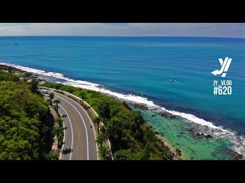 AMAZING TOUR OF KENTING | Travel Taiwan