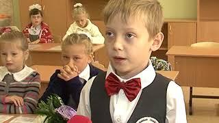 Специальный репортаж. День знаний в православной гимназии в пос. Вятский Посад