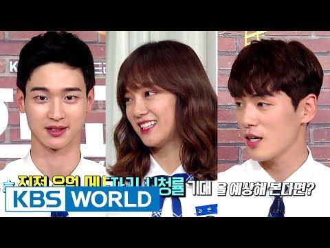 "Meeting ""School 2017"" stars: Kim Sejeong, Kim Jeonghyeon, etc [Entertainment Weekly / 2017.07.17]"