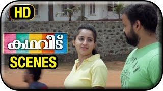 Video Kathaveedu Malayalam Movie | Scenes | Kunchacko Boban and Bhama go on a walk | Kalabhavan Shajon download MP3, 3GP, MP4, WEBM, AVI, FLV April 2018