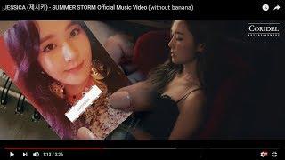 [Music Video x Engsub] Summer Storm - Jessica (Yulsic ver) - Stafaband