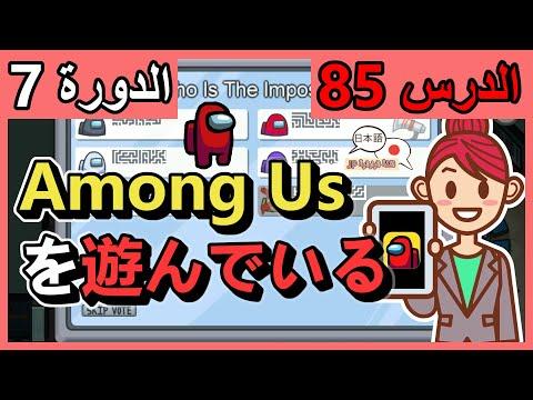 الدورة 7 🌸😉   اللغة اليابانية 🎌