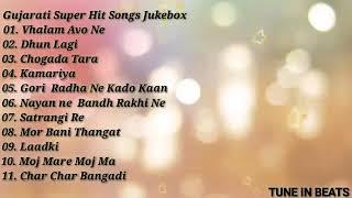 Gujarati Super Hit Songs|Gujarati  Songs Jukebox 2018|Best Gujarati Songs| Vhalam aavo ne| Dhun Lagi
