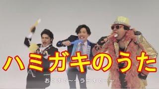 """キッズステーションのオリジナル子ども番組「子育てTVハピクラ」に""""ハミガ..."""