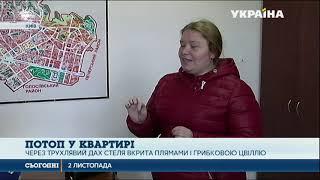 Напередодні зими багатодітна київська родина ледь не лишилася без житла