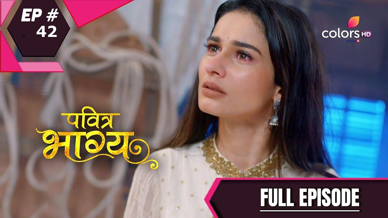 Download Pavitra Bhagya | पवित्र भाग्य | Episode 42 | 19 August 2020