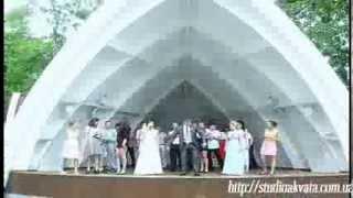 Свадьба в Харькове. Свадебный клип