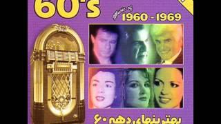 Best of 60