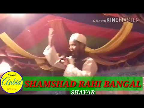SHAMSHAD RAHI