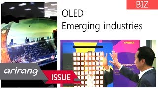 [Money Monster] OLED, leading the emerging industries