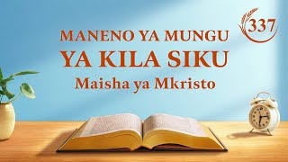 Neno la Mungu | Hakuna Mtu Aliye wa Mwili Anayeweza Kuepuka Siku ya Ghadhabu | Dondoo 337