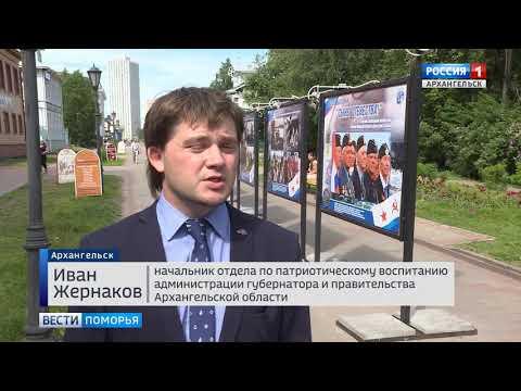 Архангельск готовится к 75-летию школы Соловецких юнг