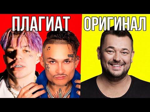 ПЛАГИАТ Элджей & MORGENSHTERN - Lollipop