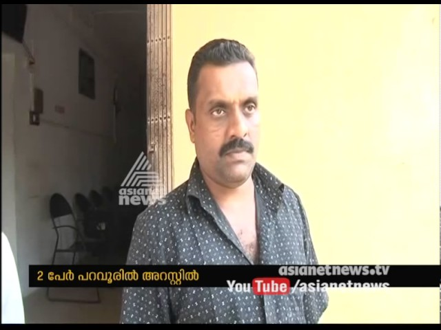 Cheating case , Two arrested |FIR 26 Nov 2016