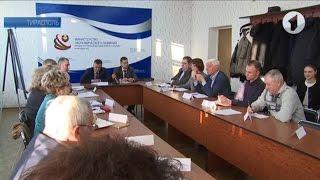 видео Работа министерство экономического развития российской федерации