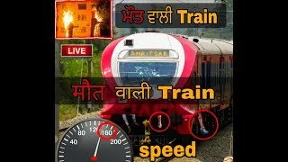 Amritsar Rail Accident on Dusshera: killer train and 50 seconds of death in 3d animation