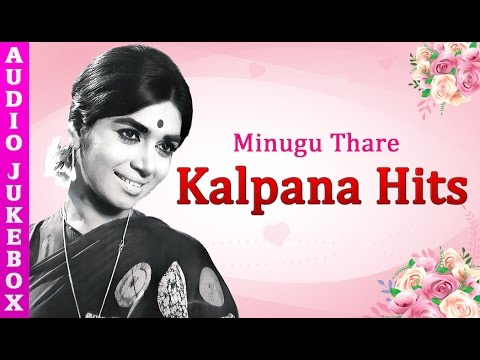 Kalpana Kannada Actress Songs Jukebox | Best...