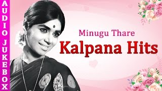 Kalpana Kannada Actress Songs Jukebox | Best Songs Collection | Super Hit Playlist