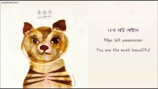 [Yoo Seung Woo (ft. Louie of Geeks)] You're Beautiful (예뻐서) Hangul/Romanized/English Sub Lyrics