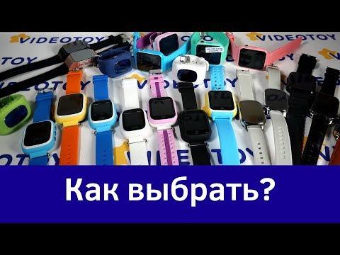 Какие детские умные часы выбрать? И как выбрать? 0+