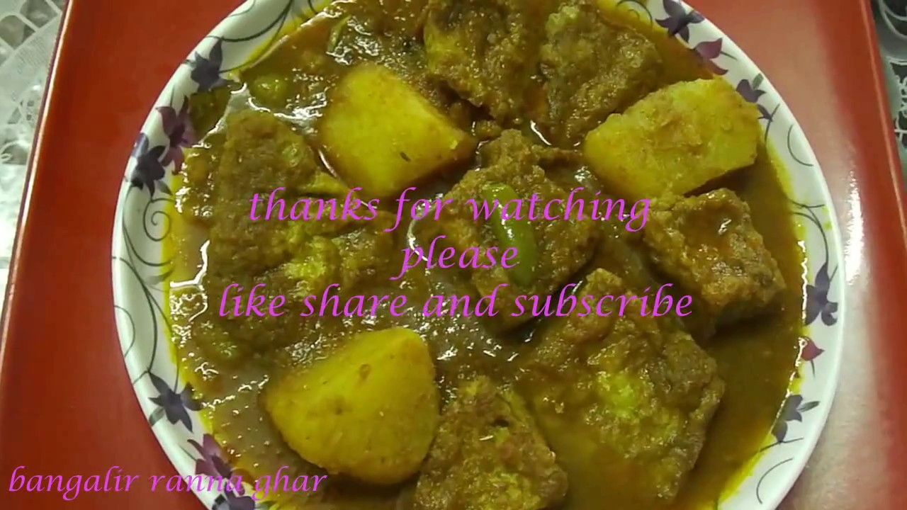 Bhapa Dimer Dhokar Dalna / Bhapa Dimer Kofta Curry / Steamed Egg Recipe: